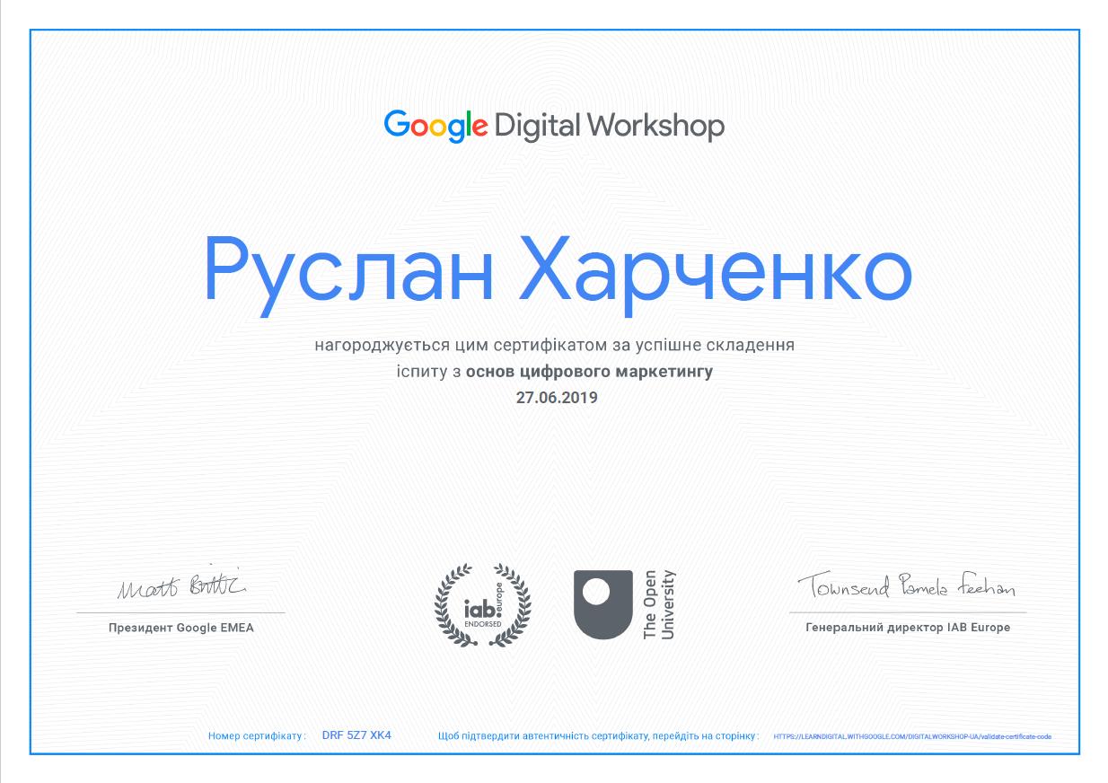certificate Marketing Ruslan Kharchenko